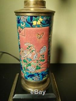 Antique French Longwy Pottery Arts + Crafts Electric Table Lamp