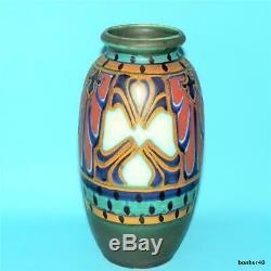 Gouda Zuid-holland Vintage Art-crafts Dutch Folk Art Deco Vase Surat